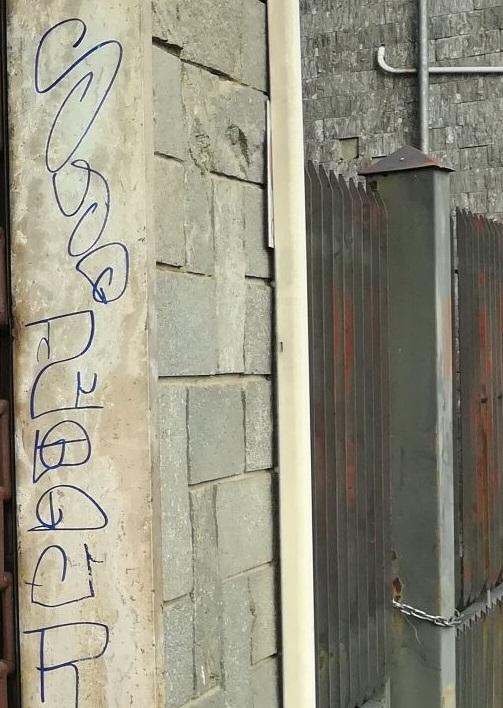 Vandali nuovamente in azione in borgata Santa Maria a Moncalieri