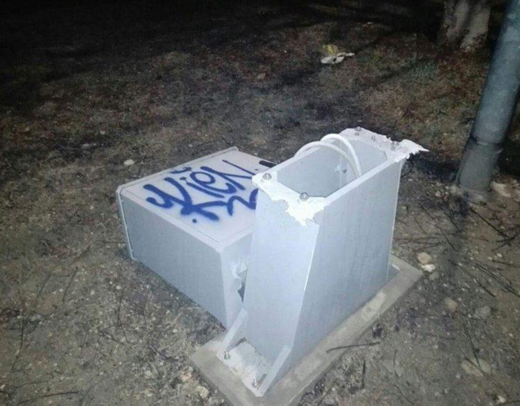 Nichelino: vandali al campo da basket
